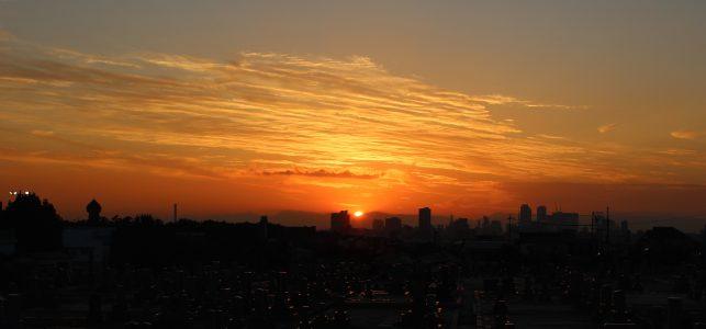 名古屋駅に沈む夕日