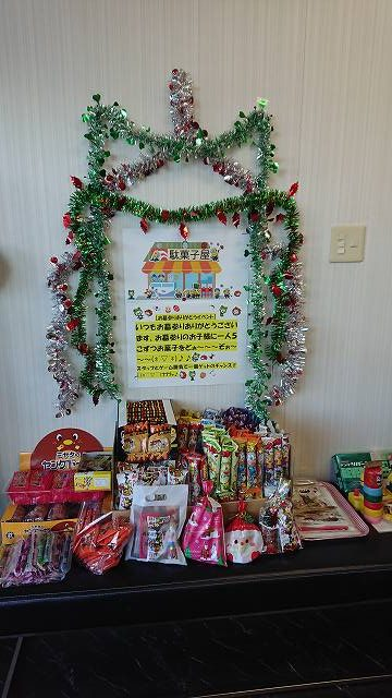 【お墓参りありがとう】お子様へ駄菓子プレゼントイベントのお知らせ